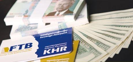 Come fare per aprire un conto corrente in cambogia - La banca piu conveniente per aprire un conto corrente ...
