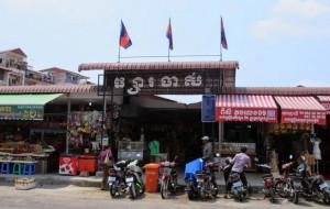 mercati di phnom penh Phsar Chas tuttocambogia