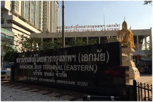 come andare da bangkok a siem reap tuttocambogia 6