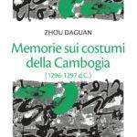 Zhou Daguan, Memorie sui costumi della Cambogia