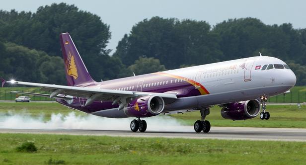Raggiungere la Cambogia in aereo