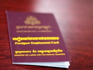 cambogia work permit 1 tuttocambogia