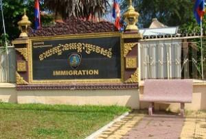 estendere visto cambogiano 1 tuttocambogia