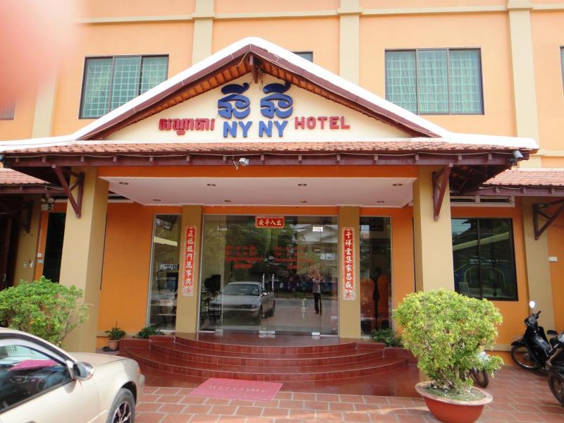 Ny Ny Guesthouse, perché Kampot é bella!