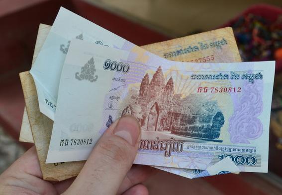 Il riel: la valuta cambogiana